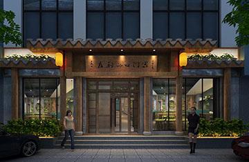"""郑州川菜馆设计-""""家门口的厨房"""